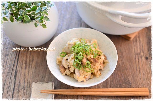 鶏肉と里いもの炊き込みご飯4