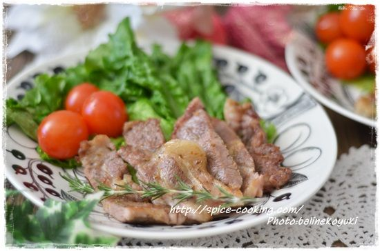 豚肉のハーブマリネ2