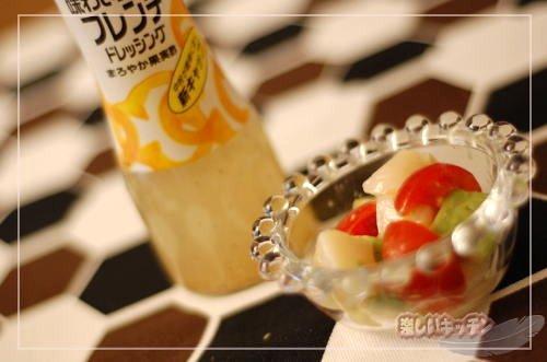 グットモーニングサラダ
