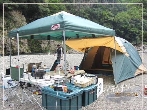 我が家のテント
