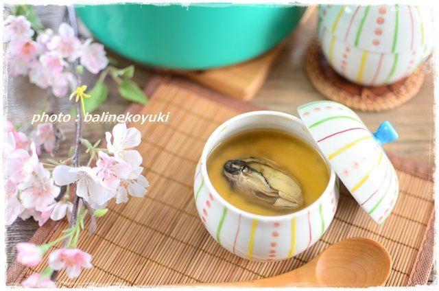 牡蠣の茶碗蒸し5