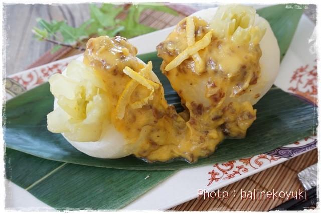 かぶのふろふき柚子味噌レーズン和え(横画像)