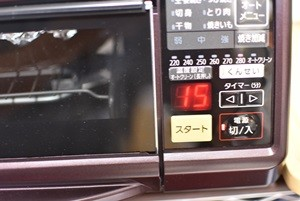 DSC_2263