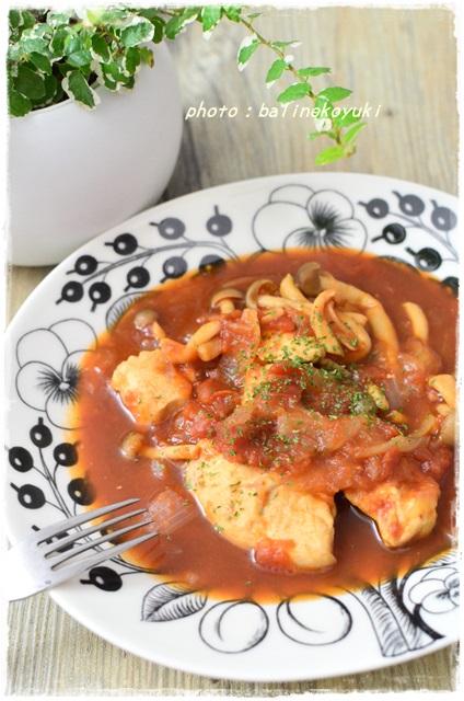 鶏むね肉のトマト煮2