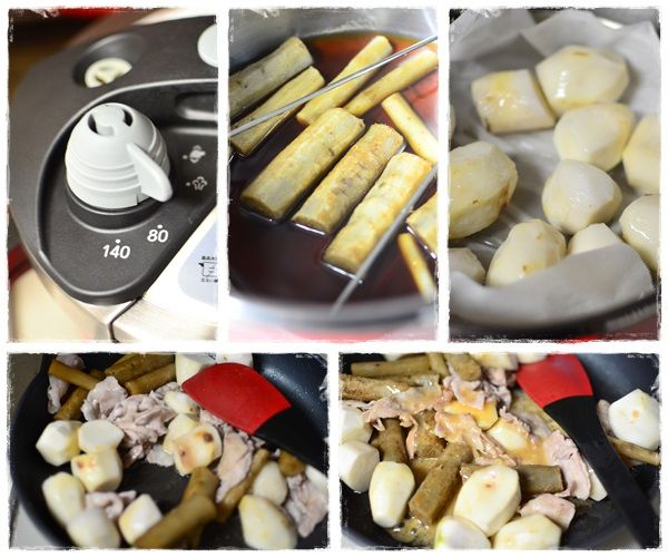 味噌煮作り方