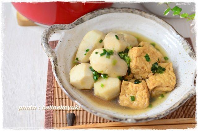 厚揚げと里芋の白煮3