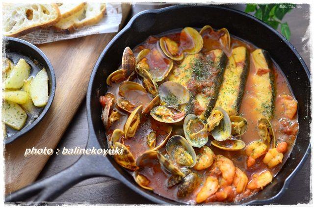 タラと魚介のトマトスパイス煮2