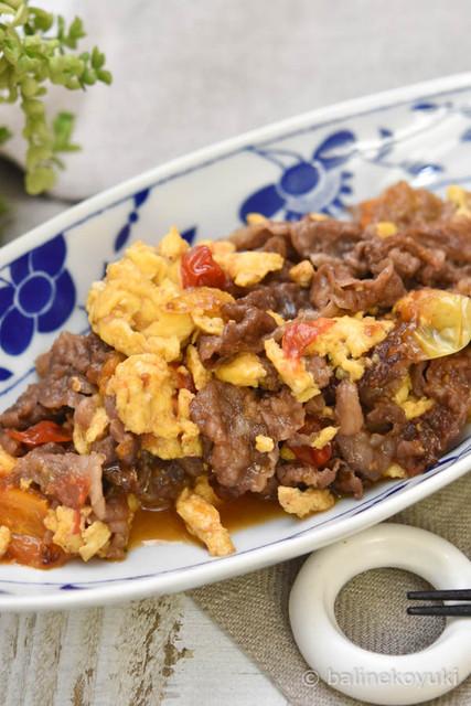 牛肉とミニトマトのごち醤油炒め3