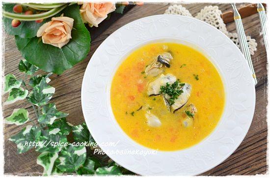 牡蠣のサフランスープ