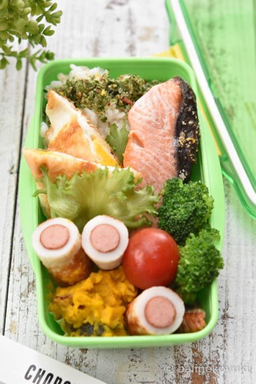 中学生男子弁当 今日のお弁当・鮭の塩焼き弁当