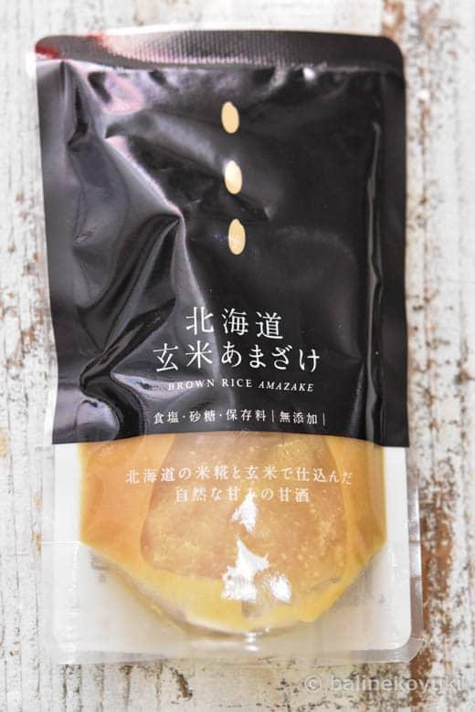 北海道あまざけ(玄米)