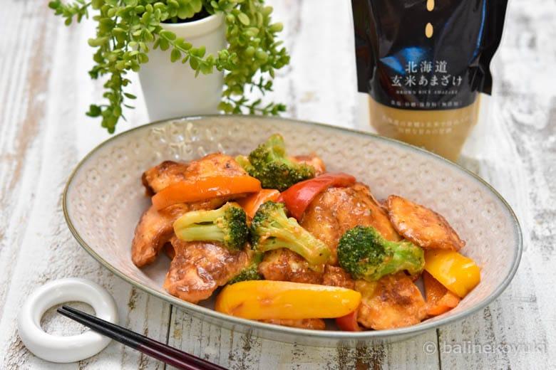 鶏むね肉と彩り野菜の甘酒ケチャマヨ炒め