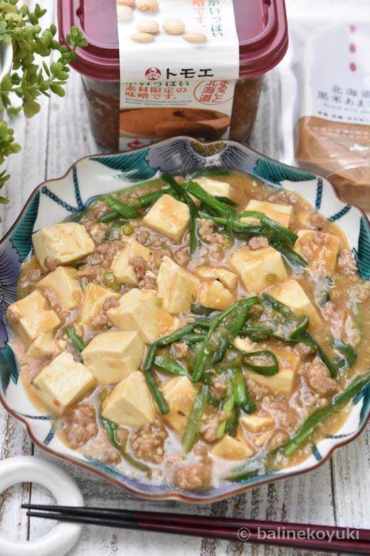 甘酒入り麻婆豆腐