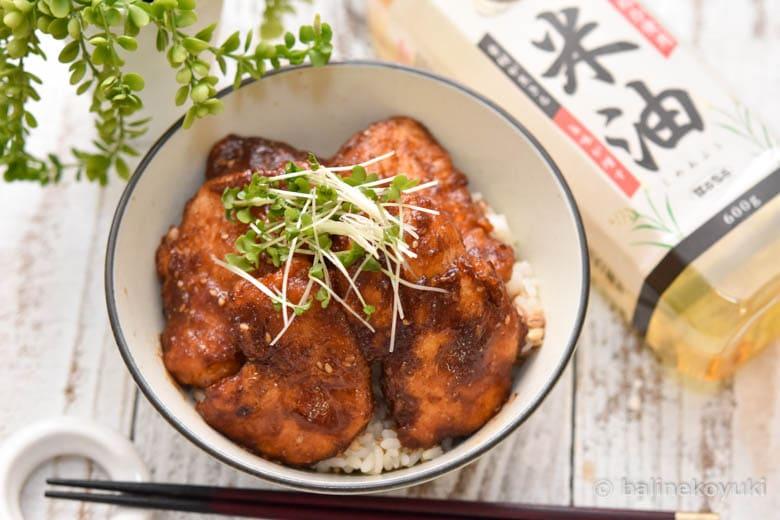 鶏むね肉のゴマ照り焼き丼