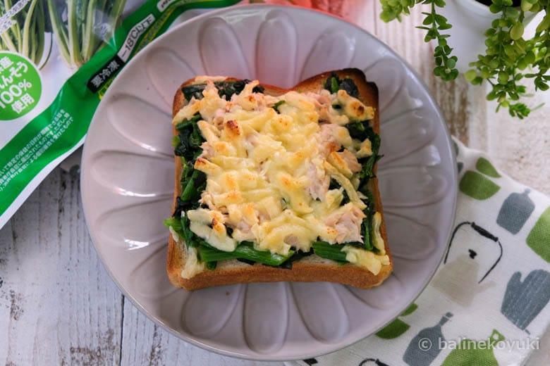 ほうれん草とツナのチーズトースト