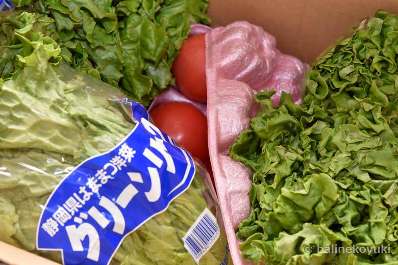 静岡県産の野菜