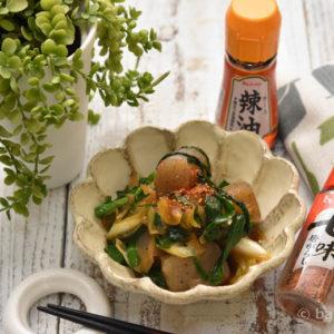 こんにゃくのピリ辛炒め|ラー油・七味唐辛子で減塩レシピ