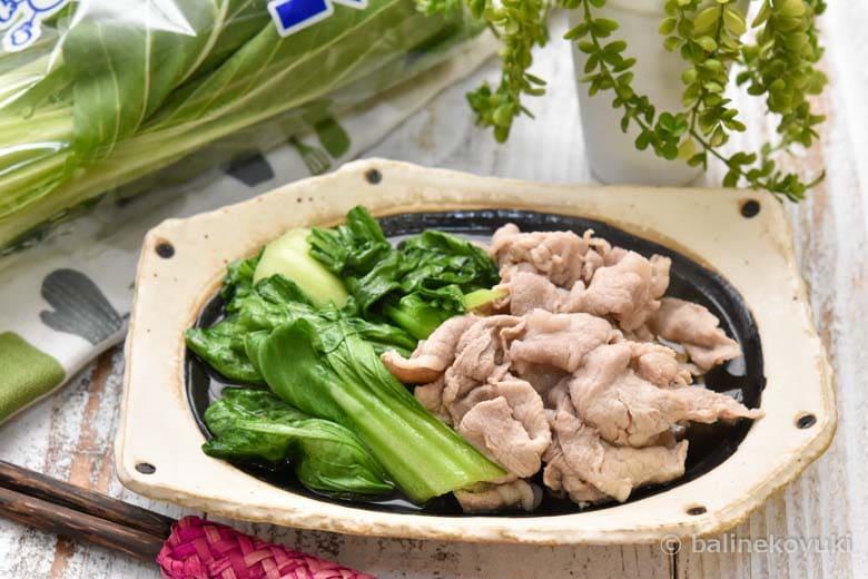 豚肉と青梗菜の生姜煮