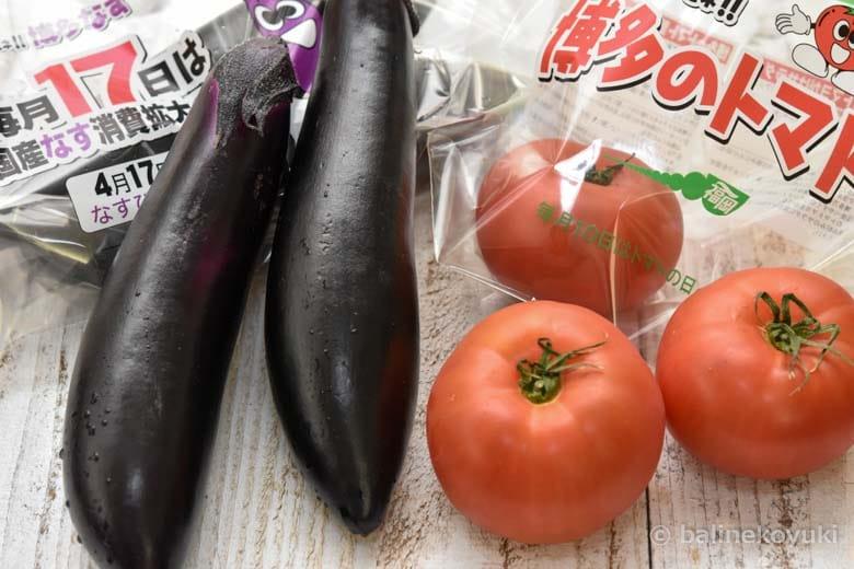 博多なす・博多のトマト