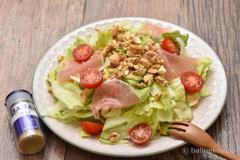 生ハムとクミンナッツのサラダ