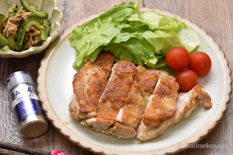 鶏もも肉のコリアンダーソテー