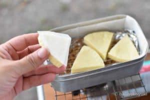 燻製(チーズ)の準備