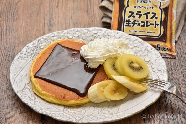 スライス生チョコレート乗せホットケーキ