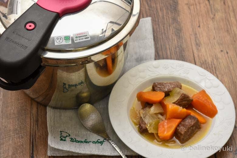 牛肉と人参の白ワイン煮