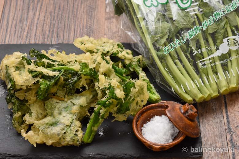 博多な花・おいしい菜の天ぷら