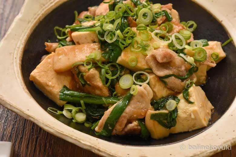 豆腐でかさ増し豚肉とエリンギの中華風炒め