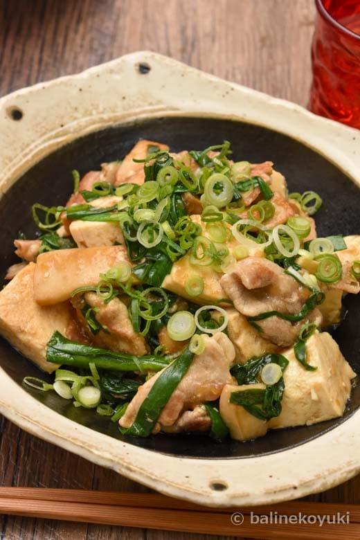 かさ増し豆腐!豚肉とエリンギの中華炒め