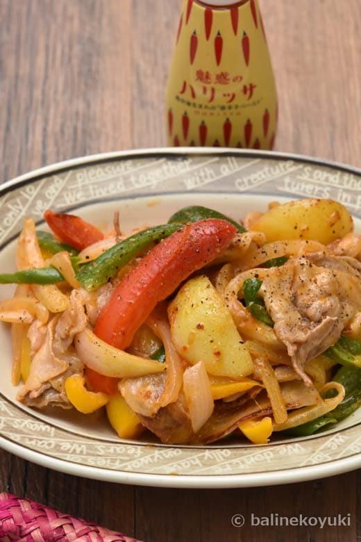 豚肉の彩り野菜のハリッサマヨ炒め