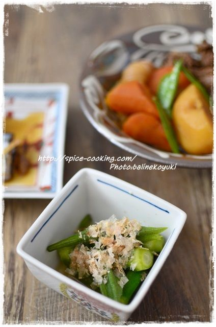 【レシピ】オクラの煮びたし&【電気圧力鍋「e-wonder」】簡単美味しい肉じゃが