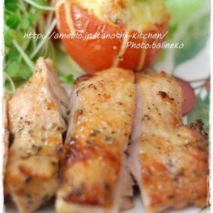 お気に入りレシピ!鶏もも肉の香草(ハーブ)焼き