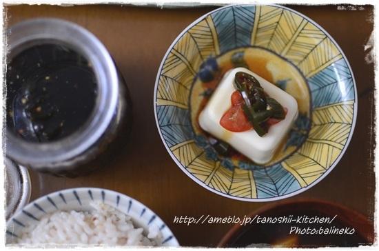 【青唐辛子醤油】冷奴トマトのっけ青唐辛子醤油かけ