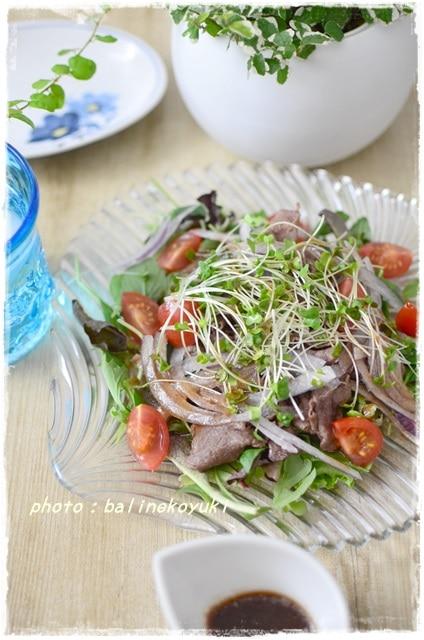 バルサミコ酢でご馳走レシピ!牛肉のあっさりさっぱりサラダ