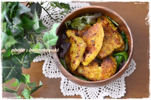 【スパイス大使】エルブ・ド・プロヴァンス使用「鶏むね肉の香草パン粉焼き(カレー風味)」