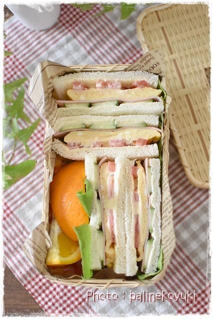 中学生男子弁当|ハムたまごのサンドイッチ|サンドバスケット