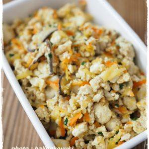 【今日のつくりおき】たっぷり鰹節で出汁いらず!簡単「炒り豆腐」レシピ