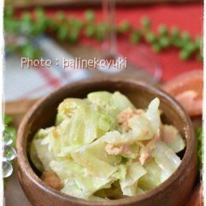 【日本ワインと和食】新酒を味わう「鶏肉と根菜の柚子胡椒マリネ」